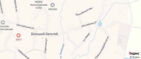 Шоссейная улица на карте деревни Большого Кельтея с номерами домов