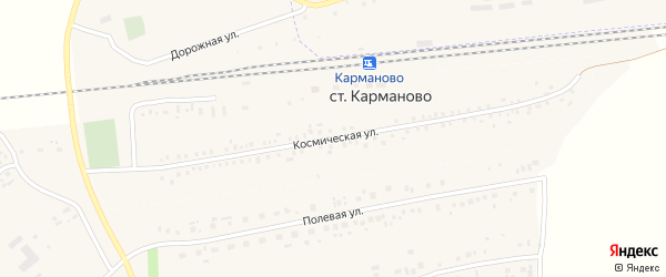Космическая улица на карте деревни Станции Карманово с номерами домов