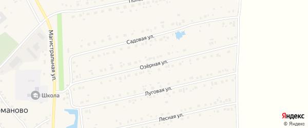 Озерная улица на карте села Карманово с номерами домов