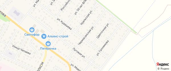 Чермасанская улица на карте села Буздяк с номерами домов