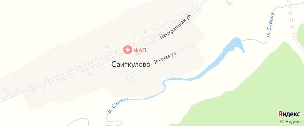 Речная улица на карте деревни Саиткулово с номерами домов