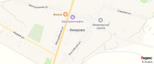 Школьная улица на карте села Амирово с номерами домов