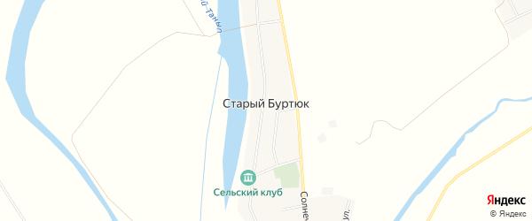 Карта деревни Старого Буртюка в Башкортостане с улицами и номерами домов