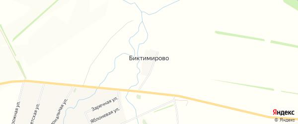 Карта деревни Биктимирово в Башкортостане с улицами и номерами домов
