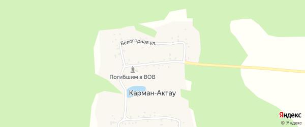 Белогорная улица на карте села Кармана-Актау с номерами домов