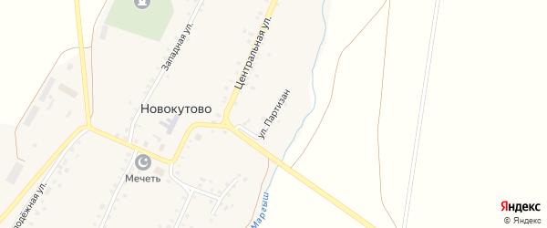 Улица Партизан на карте села Новокутово с номерами домов