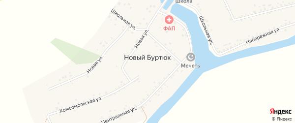 Комсомольская улица на карте деревни Нового Буртюка с номерами домов