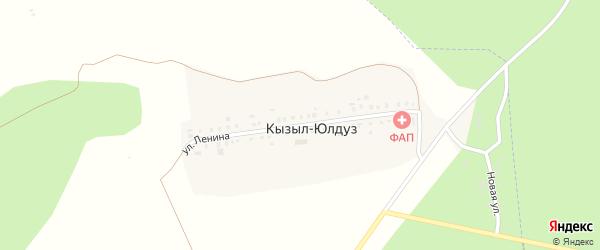 Улица Ленина на карте деревни Кызыла-Юлдуза с номерами домов