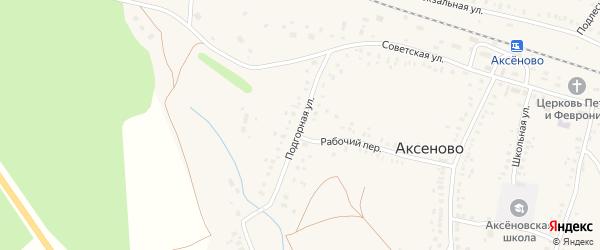 Подгорная улица на карте села Аксеново с номерами домов
