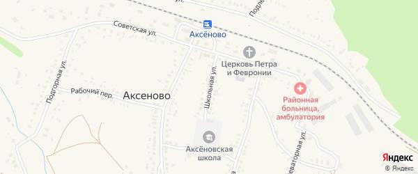 Школьная улица на карте села Аксеново с номерами домов