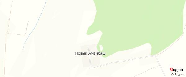 Карта деревни Нового Амзибаша в Башкортостане с улицами и номерами домов