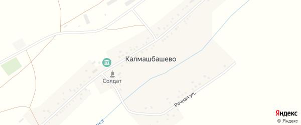 Речная улица на карте села Калмашбашево с номерами домов