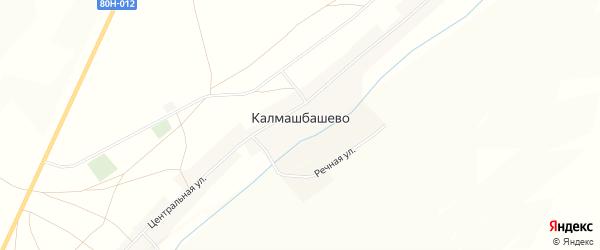 Карта села Калмашбашево в Башкортостане с улицами и номерами домов