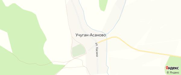 Карта деревни Учуган-Асаново в Башкортостане с улицами и номерами домов