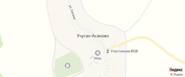 Улица Хасана на карте деревни Учуган-Асаново с номерами домов