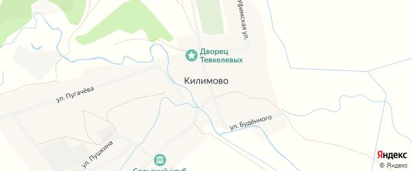 Карта села Килимово в Башкортостане с улицами и номерами домов