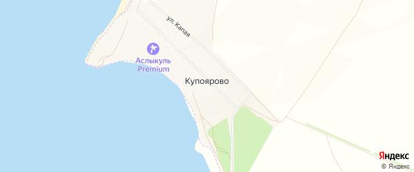Карта деревни Купоярово в Башкортостане с улицами и номерами домов