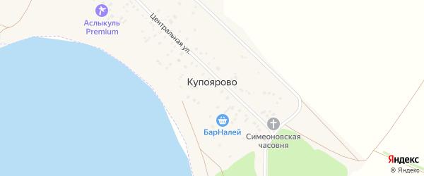 Центральная улица на карте деревни Купоярово с номерами домов