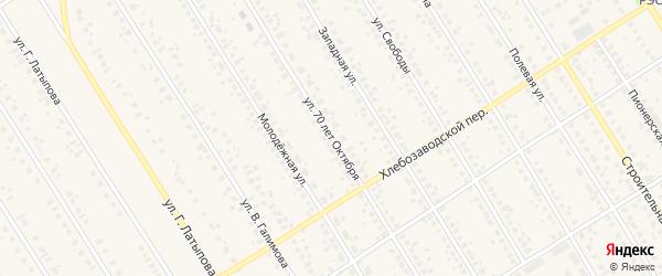 Улица 70 лет Октября на карте села Чекмагуш с номерами домов