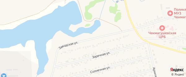 Заводская улица на карте села Чекмагуш с номерами домов