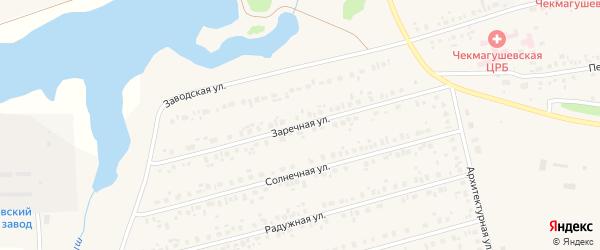 Заречная улица на карте села Чекмагуш с номерами домов