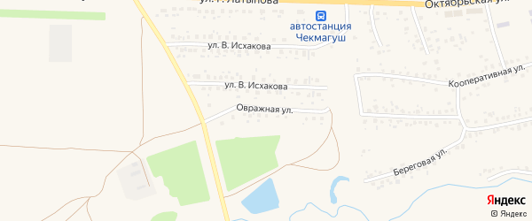 Овражная улица на карте села Чекмагуш с номерами домов