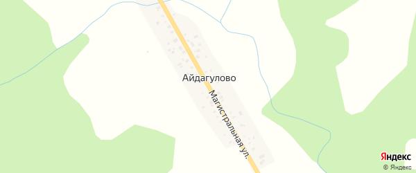 Магистральная улица на карте деревни Айдагулово с номерами домов