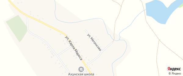 Улица Матросова на карте села Ахуна с номерами домов