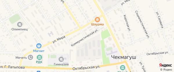 Коммунистическая улица на карте села Чекмагуш с номерами домов