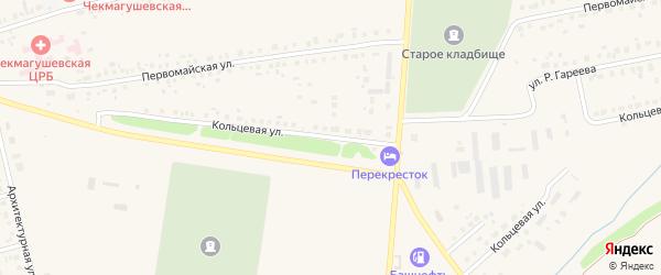 Кольцевая улица на карте села Чекмагуш с номерами домов