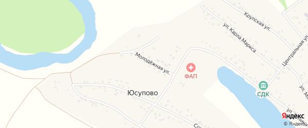 Молодежная улица на карте села Юсупово с номерами домов