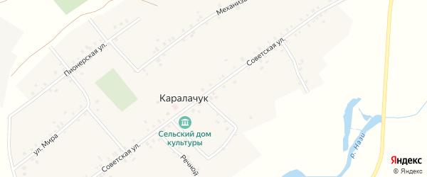 Советская улица на карте села Каралачук с номерами домов