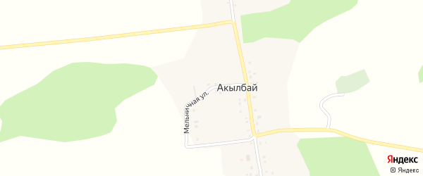 Мельничная улица на карте деревни Акылбая с номерами домов