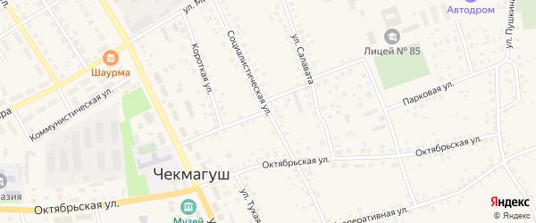 Социалистическая улица на карте села Чекмагуш с номерами домов