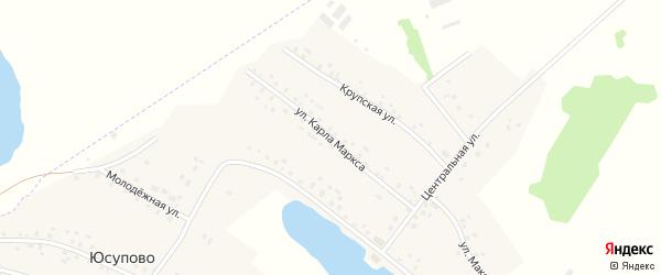 Улица К.Маркса на карте села Юсупово с номерами домов