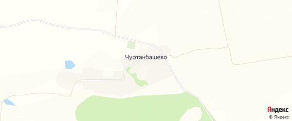 Карта деревни Чуртанбашево в Башкортостане с улицами и номерами домов