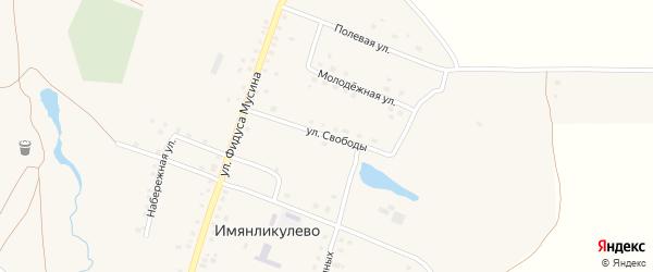 Улица Свободы на карте села Имянликулево с номерами домов