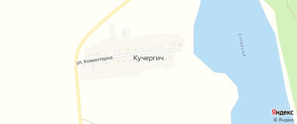 Улица Коминтерна на карте деревни Кучергича с номерами домов