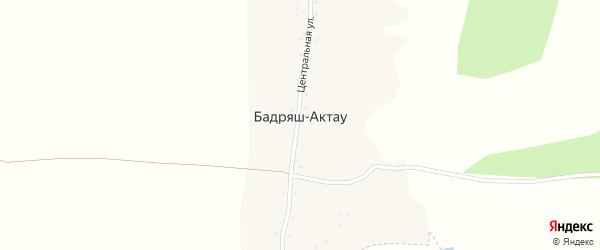 Центральная улица на карте деревни Бадряша-Актау с номерами домов