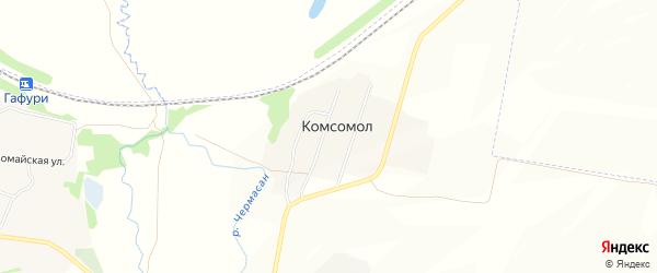 Карта села Комсомола в Башкортостане с улицами и номерами домов