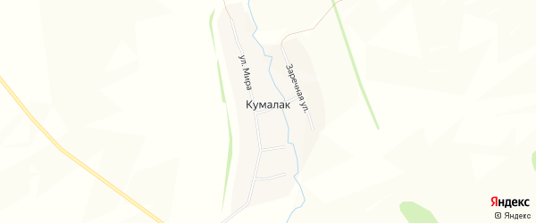 Карта деревни Кумалака в Башкортостане с улицами и номерами домов
