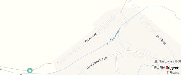 Горная улица на карте села Ташлы с номерами домов