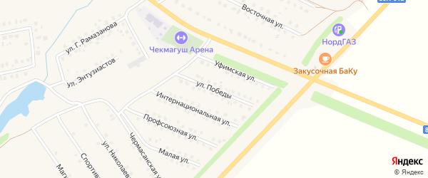 Улица Победы на карте села Чекмагуш с номерами домов