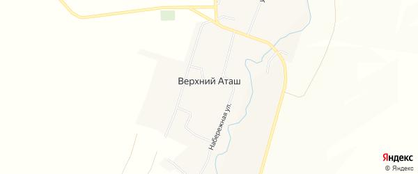 Карта села Верхнего Аташа в Башкортостане с улицами и номерами домов