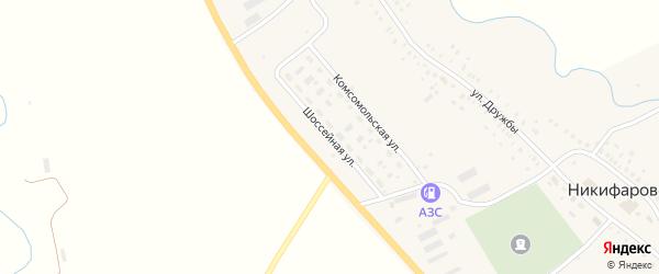 Шоссейная улица на карте села Никифарово с номерами домов