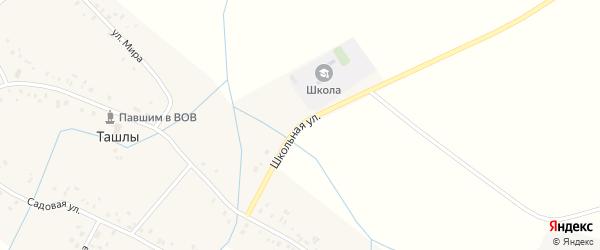 Школьная улица на карте села Ташлы с номерами домов