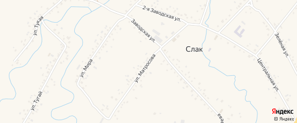 Улица Матросова на карте села Слака с номерами домов