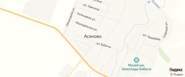 Карта села Асяново в Башкортостане с улицами и номерами домов