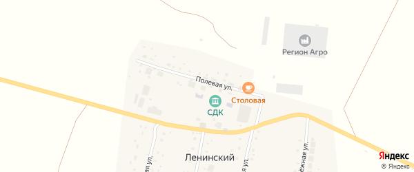 Полевая улица на карте села Ленинского с номерами домов