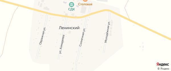 Солнечная улица на карте села Ленинского с номерами домов